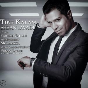 Ehsan Javadi – Tike kalam