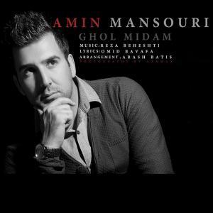 Amin Mansouri – Ghol Midam