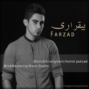 Farzad – Bigharari