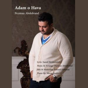 Peyman Abdolvand – Adamo Hava