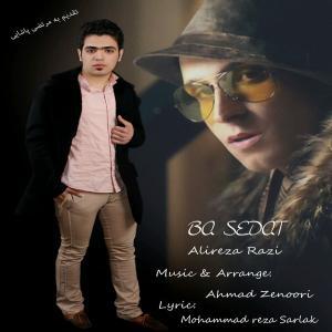 Alireza Razi – Ba Sedat