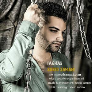 Saeed Samani – Taghas