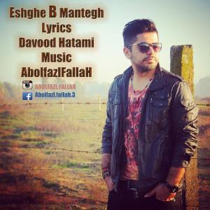 Abolfazl Fallah – Eshghe Bi Mantegh
