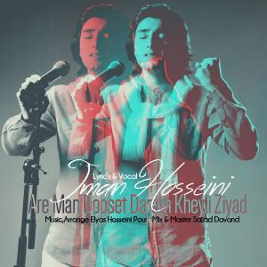 Iman Hosseini – Are Man Dooset Daram Kheyli Ziyad