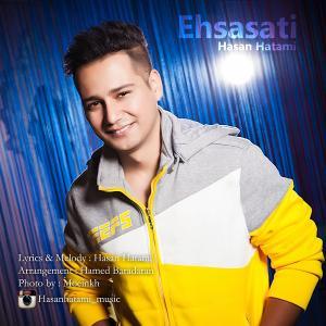 Hasan Hatami – Ehsasati