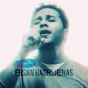 Ehsan Haghshenas – Hegmataneh