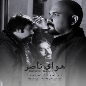 Hamed Faghihi – Havaye Naser