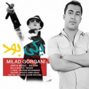Milad Gorgani – Yeki Boud