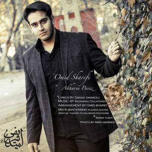 Omid Sharifi – Akharin Paeez