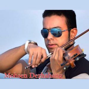 Mohsen Dezhahang – Saloome
