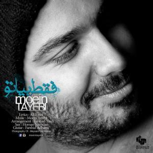Moein Tayebi – Faghat Biya To