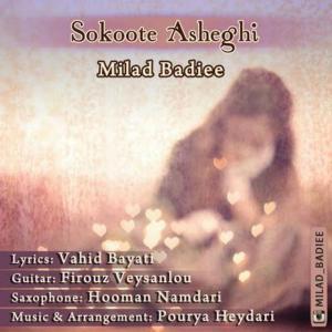 Milad Badiee – Sokoote Asheghi