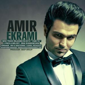 Amir Ekrami – Yade To