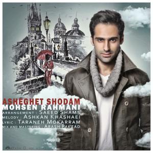 Mohsen Rahmani – Asheghet Shodam