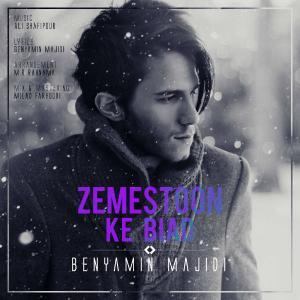 Benyamin Majidi – Zemestoon Ke Biad