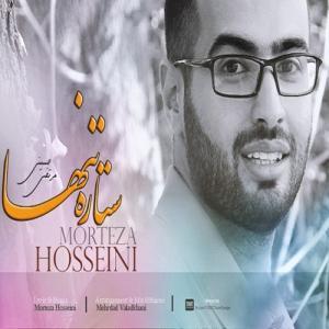 Morteza Hosseini – Setareh Tanha