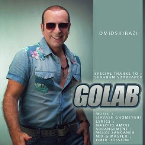 Omid Shirazi – Golab