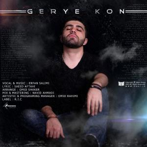 Erfan Salimi – Gerye Kon