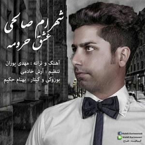 Shahram Salehi – Eshgh Harome