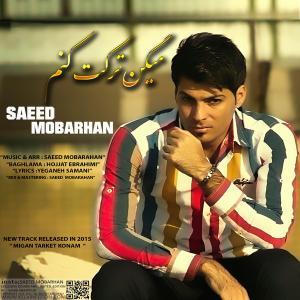 Saeed Mobarhan – Migan Tarket Konam