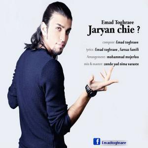 Emad Toghraee – Jaryan Chie