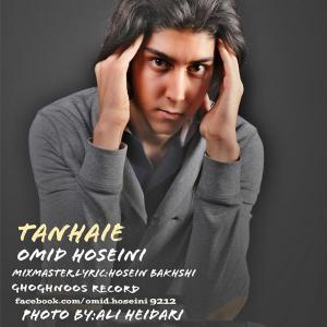 Omid Hosseini – Tanhaei