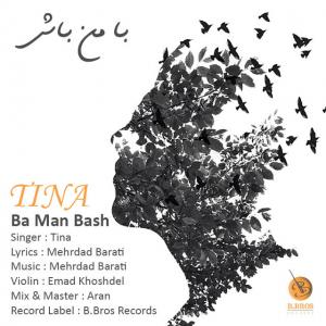 Tina – Ba Man Bash