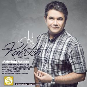 Mehrshad Molaee – Rabeteh