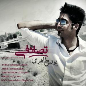 Younes Taheri – Tasadofi