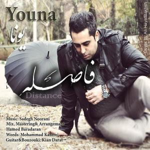 Youna – Faseleh