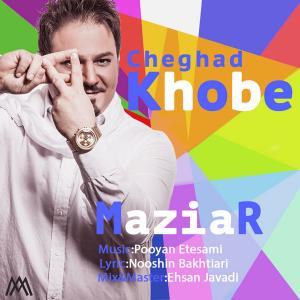 Maziar Asri – Cheghad Khobe