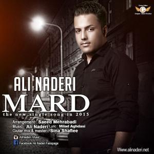 Ali Naderi – Mard