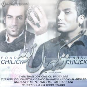 Parsa Chilick and Foad Chilick – Zendegim Male Toe