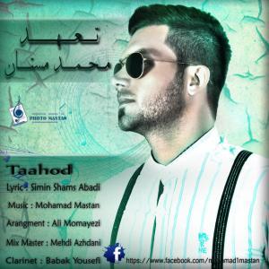 Mohammad Mastan – Taahod