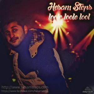 Hesam Steps – Loole Loole Lool