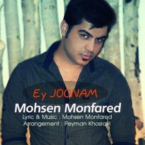 Mohsen Monfared – Ey Joonam