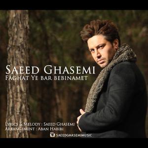 Saeed Ghasemi – Faghat Ye Bar Bebinamet