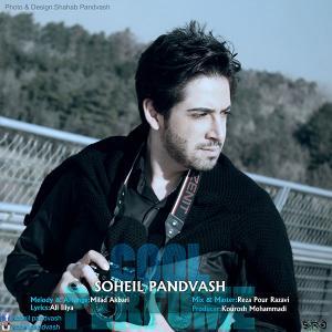 Soheil Pandvash – Atre Sard