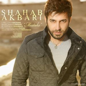 Shahab Akbari – Eshtebaah