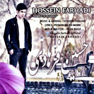 Hossein Farhadi – Nimkate Khaali