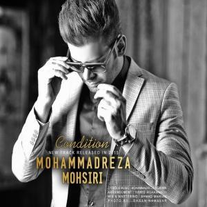 Mohammadreza Moshiri – Shart