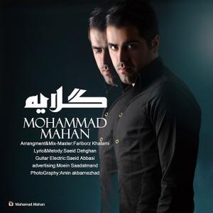 Mohammad Mahan – Gelayeh