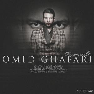 Omid Ghafari – Faramooshi