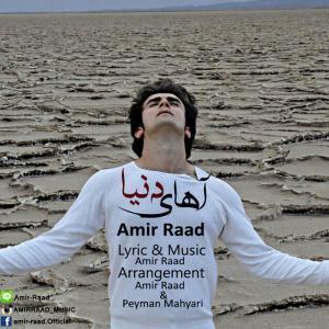 Amir Raad – Ahay Donya (Remix)