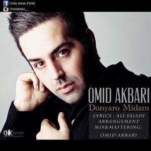 Omid Akbari – Donyaro Midam