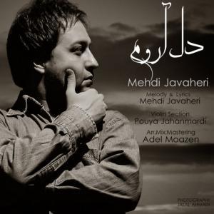 Mehdi Javaheri – Dele Aroom