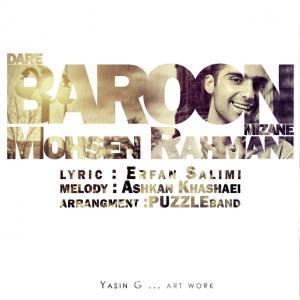 Mohsen Rahmani – Dare Baroon Mizaneh