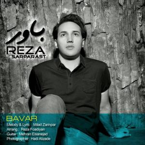Reza Sarparast – Bavar