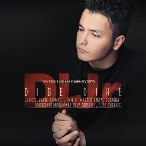 DJ JR – Dige Dire