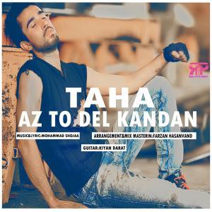 Taha – Az to Del Kandan